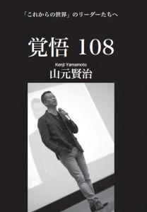 b10001