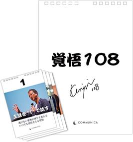 g10030_1